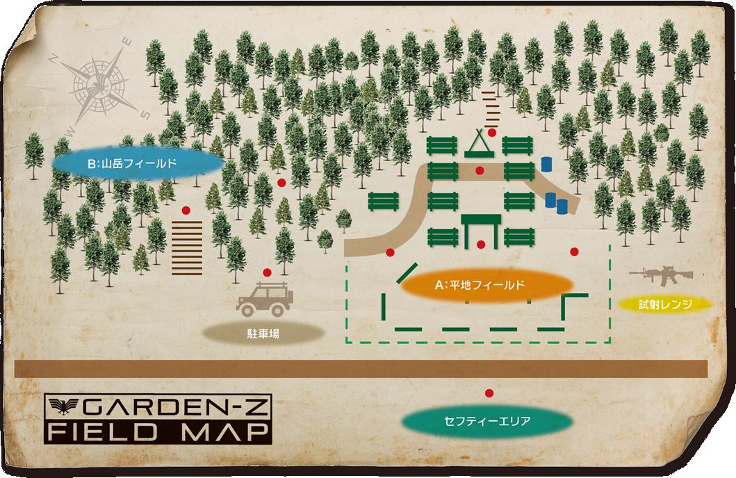 サバゲーフィールドGARDEN-Z FIELD MAP