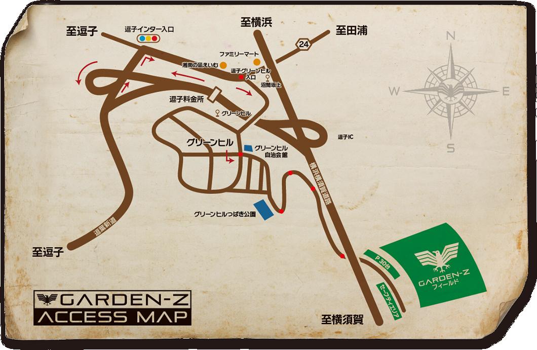 サバゲーフィールドGARDEN-Z ACCESS MAP