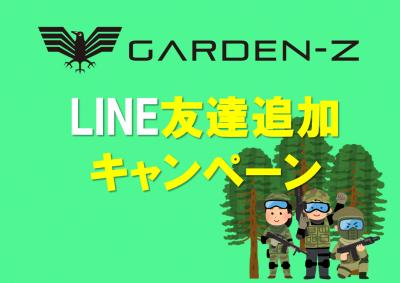LINECP_BIG_QR