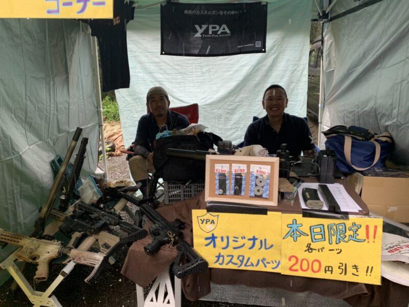 サバゲーフィールドGARDEN-Z 8月23日(日)コラボ定例会 No.2